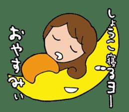 I'm shoko sticker #14165325