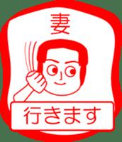My family : vol.wife sticker #14165346