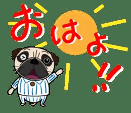 Pretty Pug!4 sticker #14165622