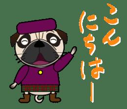 Pretty Pug!4 sticker #14165623