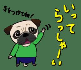 Pretty Pug!4 sticker #14165625