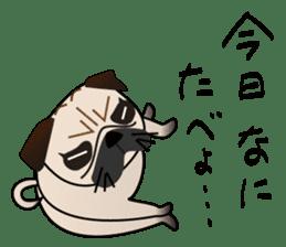 Pretty Pug!4 sticker #14165651