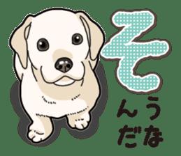 Banana's puppy Labrador retriever sticker #14166414