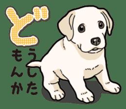 Banana's puppy Labrador retriever sticker #14166416