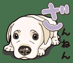 Banana's puppy Labrador retriever sticker #14166419