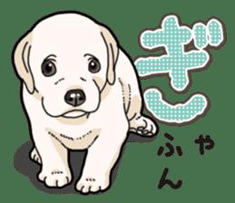Banana's puppy Labrador retriever sticker #14166423