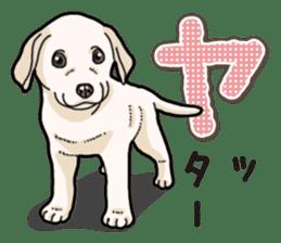 Banana's puppy Labrador retriever sticker #14166425