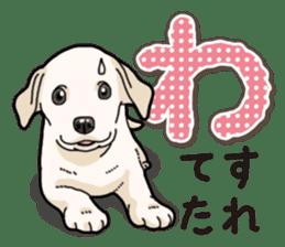 Banana's puppy Labrador retriever sticker #14166432