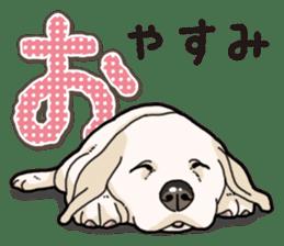 Banana's puppy Labrador retriever sticker #14166433