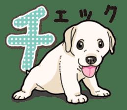 Banana's puppy Labrador retriever sticker #14166434