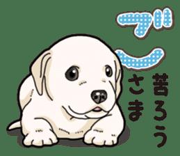 Banana's puppy Labrador retriever sticker #14166439