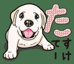 Banana's puppy Labrador retriever sticker #14166441