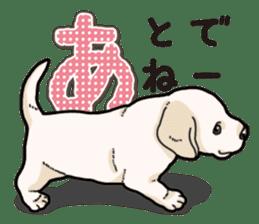 Banana's puppy Labrador retriever sticker #14166443