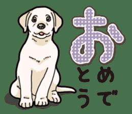Banana's puppy Labrador retriever sticker #14166444