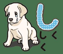 Banana's puppy Labrador retriever sticker #14166452
