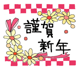 X'mas and Happy new year 6 sticker #14166516