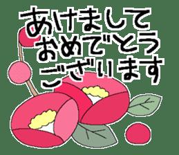 X'mas and Happy new year 6 sticker #14166522