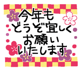 X'mas and Happy new year 6 sticker #14166532
