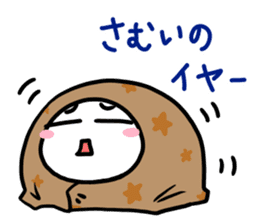 Maruo days of Winter sticker #14166758