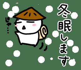 Maruo days of Winter sticker #14166760