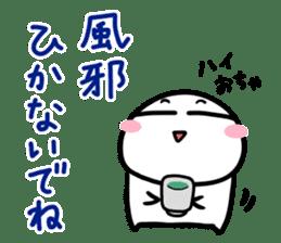 Maruo days of Winter sticker #14166765