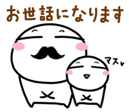Maruo days of Winter sticker #14166768