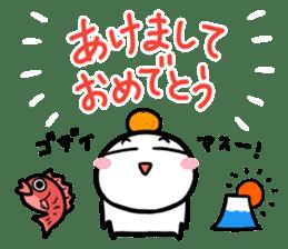 Maruo days of Winter sticker #14166771