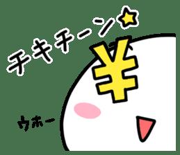 Maruo days of Winter sticker #14166774