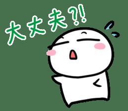 Maruo days of Winter sticker #14166786