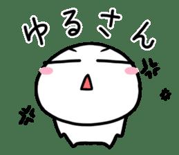 Maruo days of Winter sticker #14166787