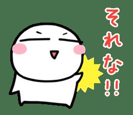 Maruo days of Winter sticker #14166791