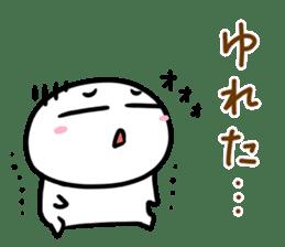 Maruo days of Winter sticker #14166795