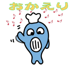 """""""kuuchan"""" of the whale #2 sticker #14166866"""