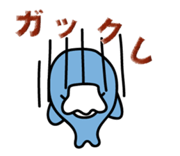 """""""kuuchan"""" of the whale #2 sticker #14166868"""