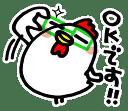 Kokkonosuke sticker #14167230