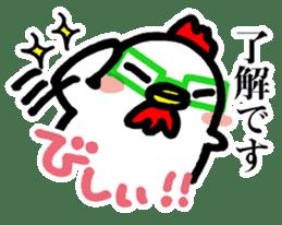 Kokkonosuke sticker #14167232