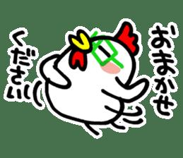 Kokkonosuke sticker #14167233