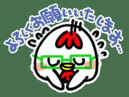 Kokkonosuke sticker #14167240