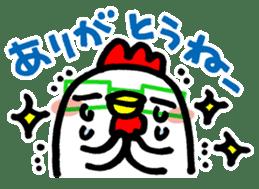 Kokkonosuke sticker #14167242