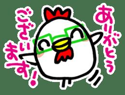 Kokkonosuke sticker #14167243