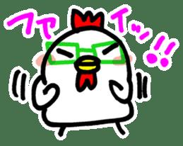 Kokkonosuke sticker #14167247