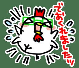 Kokkonosuke sticker #14167253
