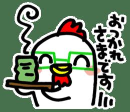 Kokkonosuke sticker #14167254