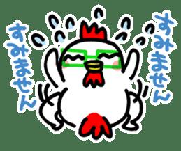Kokkonosuke sticker #14167255
