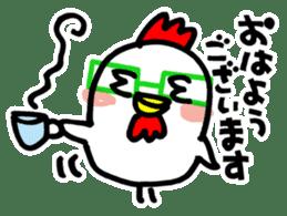 Kokkonosuke sticker #14167261