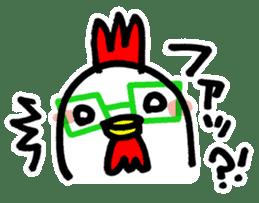 Kokkonosuke sticker #14167269