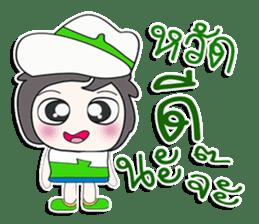 ... Mr. Kaito. ... sticker #14167390