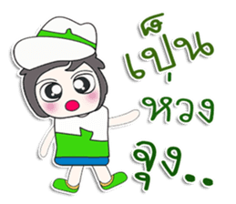 ... Mr. Kaito. ... sticker #14167391