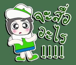 ... Mr. Kaito. ... sticker #14167392