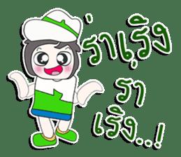 ... Mr. Kaito. ... sticker #14167393